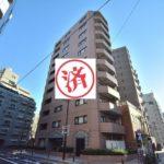 デ・リード日本橋箱崎・リノベーションマンション(販売終了)