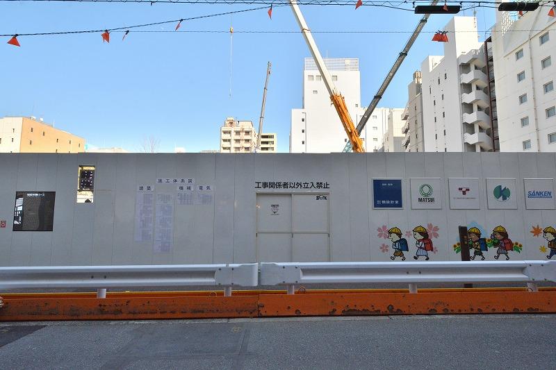 中央区立阪本小学校(建て替え中)中央区日本橋兜町