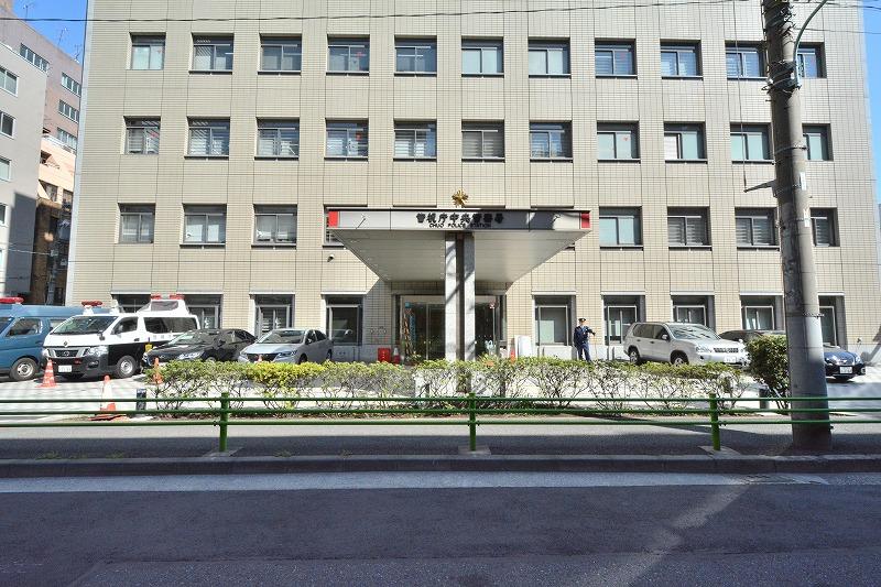 警視庁中央警察署(中央区日本橋兜町)