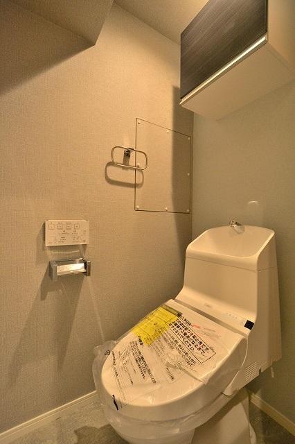 ライオンズマンション茅場町7階トイレ