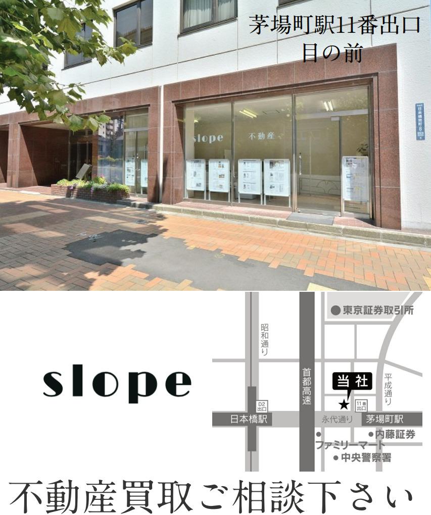 株式会社slope外観写真・ロゴ・地図・不動産買取ご相談下さい